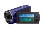 Videos full HD La nueva línea de videocámaras de avanzada Sony Handycam® permite capturar y preservar fácilmente los recuerdos más preciados de la vida en videos nítidos Full HD y fotografías de alta calidad. Estas videocámaras tienen funciones especiales tanto para el usuario casual como para el profesional del video, con mejoras que incluyen calidad de imagen superior gracias al sistema de estabilización de imagen Balanced Optical SteadyShot™ exclusivo de Sony, que fue incorporado en más modelos para lograr videos más fluidos, a la mayor luminosidad de los proyectores incorporados, la conexión Wi-Fi para compartir contenido fácilmente y una amplia gama de capacidades con rendimiento de avanzada.